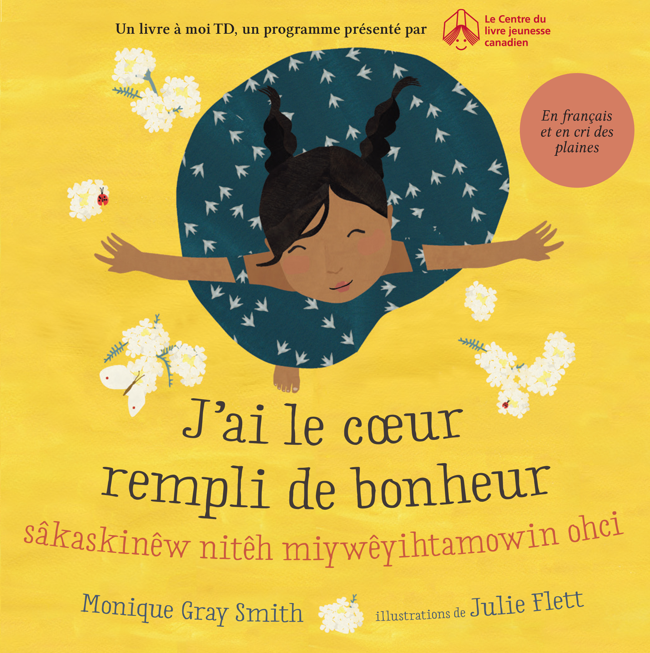 Un Livre A Moi Td Canadian Children S Book Centre